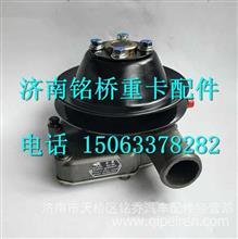B7617-1307100玉柴YC6108G冷却水泵