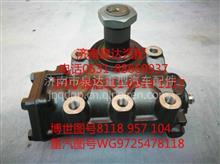 中国重汽原厂方向机总成、转向机总成WG9725478118/WG9725478118