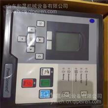 天津港口康明斯静音发电机组控制器0300-6314-01 代理销售/控制器0300-6314-01