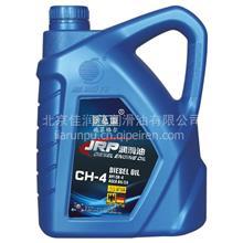 CH-4 柴油机油 4升