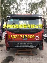 二手拆车重汽豪沃A7平顶驾驶室总成  /中国重汽豪沃A7二手驾驶室总成