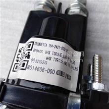 供应5269379继电器/C5269379