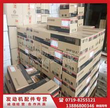 原厂原装康明斯发动机橡胶管C3975963/C3975963