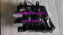 福田汽车配件H前大灯L0371010208A0/L0371010208A0