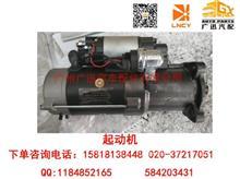 辽宁承业QDJ2717X起动机/3708010-D807/A