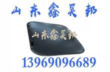 中国重汽原厂配件豪沃C7H汕德卡天窗盖总成手动天窗盖总成顶盖/13969096689