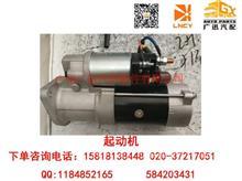 辽宁承业QDJ2516X/大柴4DD起动机/3708010A635