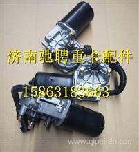 陕汽德龙X3000雨刷器电机DZ14251740010/DZ14251740010