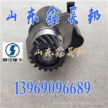 DZ91001300110陕汽重卡德龙F3000转向助力泵转向油泵液压泵原厂/DZ91001300110