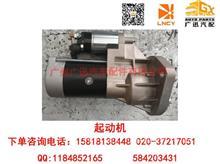 辽宁承业QDJ1318X起动机/3708010-X12