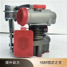 厂家直销天津雷沃1004-4发动机T848010065原厂康跃J60S涡轮增压器/00JG060S084