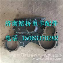 E4300-1002201A玉柴YCE4300发动机齿轮室总成/ E4300-1002201A