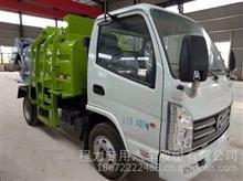 国六凯马CLW5040TCAKL6型餐厨垃圾车|湖北程力蓝牌餐厨垃圾车/CLW5040TCAKL6
