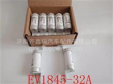 新能源公交车客车熔断器保险丝EV1845-32A/EV1845-32A