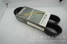 岱高发动机皮带多楔带/10PK1080HD