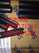 陕西同力87系列弹轴/陕西同力87系列配件/DZ9112440533