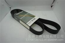 岱高发动机皮带多楔带/8PK1425HD