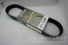 岱高发动机皮带多楔带/8PK783HD