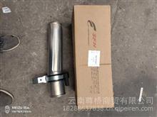 上菲红科索发动机增压器中冷管/5801973695