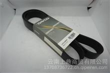 岱高发动机皮带多楔带/10PK1448HD