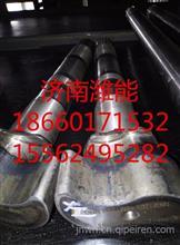 同力87系前桥制动凸轮轴/DZ90149446010/11