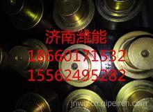 陕西同力87系滚轮总成/陕西同力滚轮/DZ9112440527