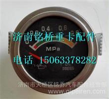 620-3800050玉柴船机船电机油压力表 /620-3800050