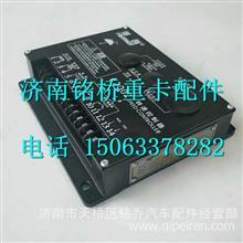 M7609-3800750玉柴船舶发电机组转速控制器