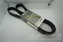 岱高发动机皮带多楔带/8PK1690