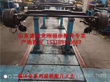 产地批发福田前桥配件瑞沃E3 ES3前桥配件 前轴 直拉杆 转向节/福田瑞沃全系列前桥配件大全