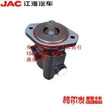江淮格尔发方向助力泵发动机转向助力齿轮泵总成重卡货车配件原厂