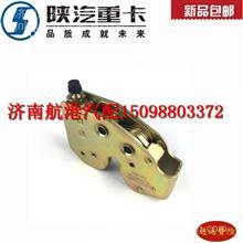 陕汽德龙新M3000液压锁 驾驶室锁 德龙X3000驾驶室锁 原厂部件/DZ13241440090