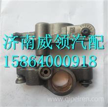 611600050041潍柴WP10H发动机排气门摇臂总成 /611600050041