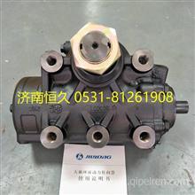 3401F630010江淮动力转向器总成/3401F630010