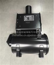 陕汽轩德X6空气滤清器总成/BZ11091370