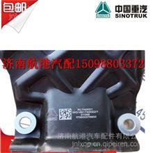 中国重汽原厂配件豪沃A7雨刷连动杆雨刷操纵器电机雨刮器雨刷器/WG1661740022