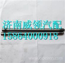 611600050020潍柴WP10H发动机气门推杆/611600050020