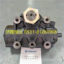 3401FD-020华菱动力转向器总成/3401FD-020