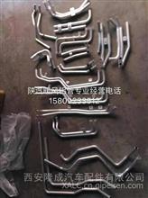 陕汽重卡德龙奥龙系列空调管暖风铝管DZ14251842203/DZ14251842203