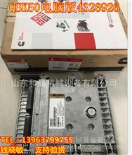 贵州康明斯QSK50电脑版4326926(含程序)康明斯电控模块总经销/43269267