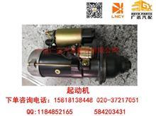 辽宁承业QDJ273X起动机/3708010-420-0000/P