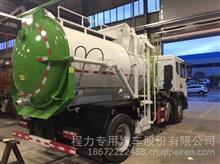 东风10方餐厨垃圾车|程力威牌CLW5160TCAKL6餐厨垃圾车配置价格/CLW5160TCAKL6