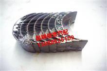 云内动力连杆瓦HA0423 4102 .4100. YNF40. YN33 4100QBZ/云内动力连杆瓦HA0423