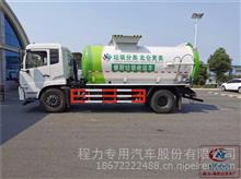 国六东风天锦餐厨垃圾车|10方天锦餐厨垃圾车价格/CLW5180TCAD6