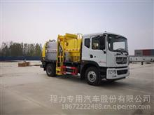 国六东风D9餐厨垃圾车程力威牌CLW5180TCALS6型餐厨垃圾车/CLW5180TCALS6
