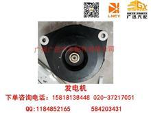 辽宁承业JFZ2971A发电机/3701010-600-0263