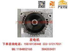 辽宁承业JFZ255-0307/B6M2012发电机/3701010-1723