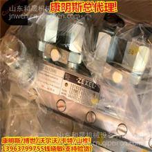 4063845燃油泵(山东)小松6738-71-1530燃油泵总成/康明斯燃油泵进口