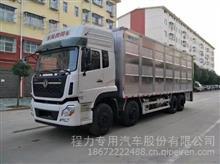全铝合金畜禽运输车CLW5310CCQD5|湖北程力禽畜运输车价格配置/CLW5310CCQD5