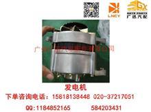 辽宁承业4DC2/JFZ1921T发电机/3701010-C313